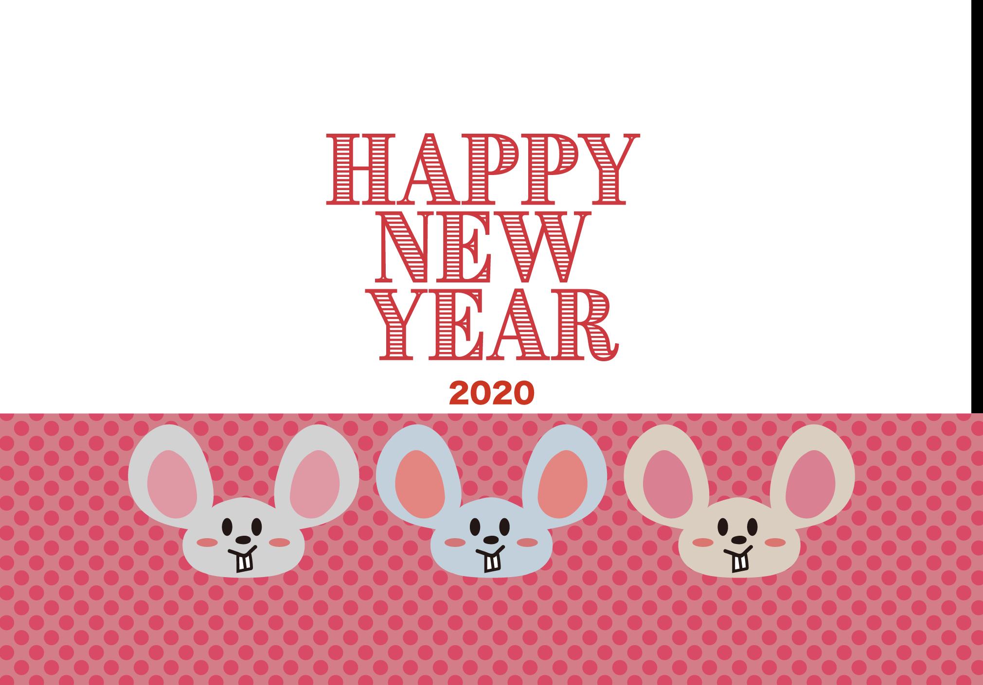 おしゃれ!年賀状 2020 HAPPY NEW YEAR テンプレートイラストフリー素材 ねずみのニコニコ年賀状