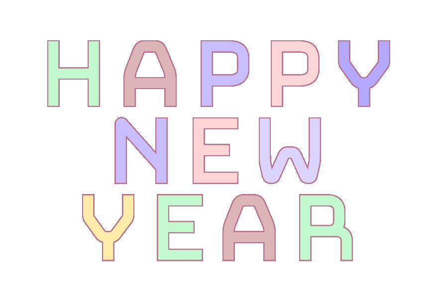 おしゃれ!シンプル!通年使える 年賀状無料イラストテンプレート素材(PDF/PNG)