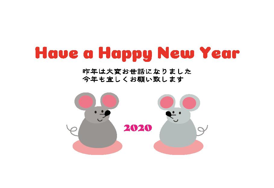 簡単!年賀状印刷!年賀状 2020 テンプレート かわいいネズミの「ほのぼの」イラスト