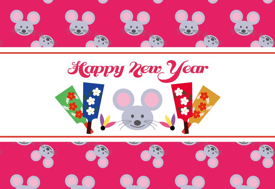 年賀状 2020 テンプレート おしゃれ!ネズミ と羽子板の無料イラスト