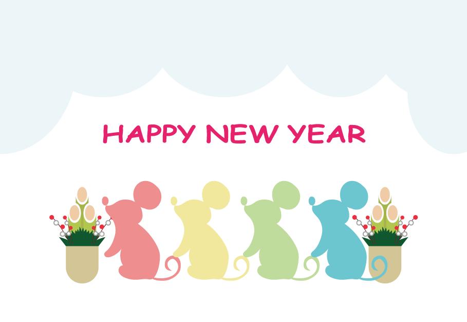 年賀状 2020 テンプレート おしゃれ!ネズミのシルエット 無料イラスト